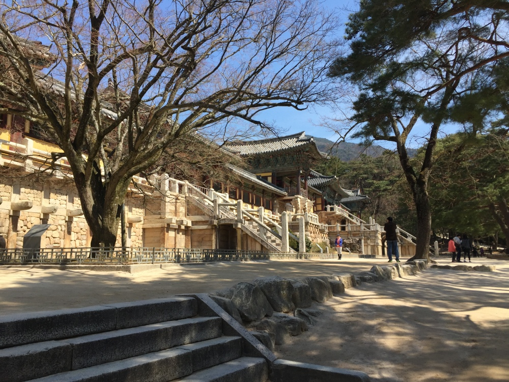 Bulguksa temple.JPG
